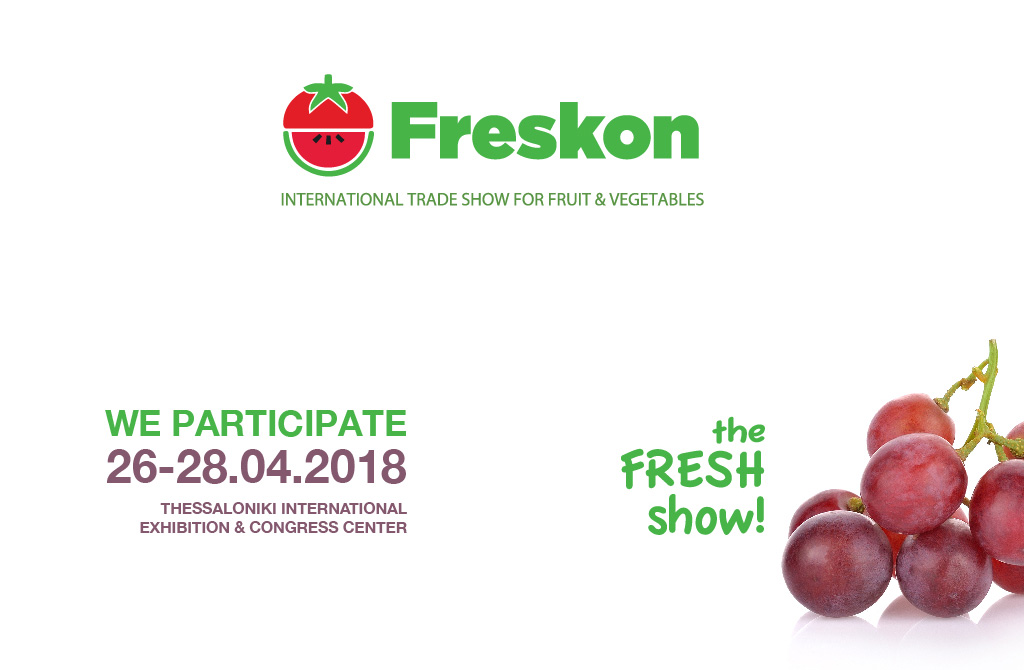 FRESKON: Thessaloniki a strategic transport hub for fruit and vegetables within Europe